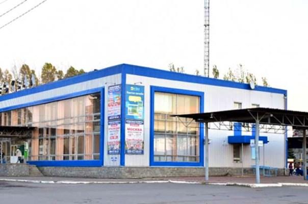 Славянский автовокзал