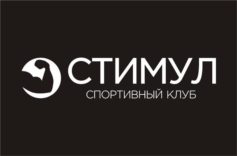 Stimul - Дружковка