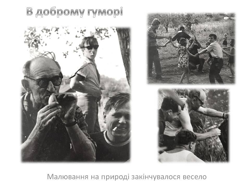 Олексій Бондар - гуморист