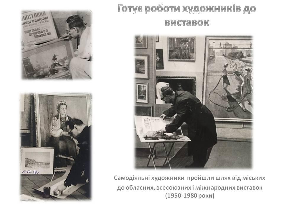 О. Бондар готує роботи художників до виставок